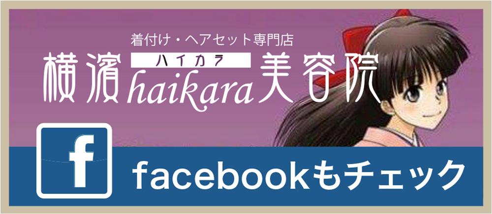 3.Facebook
